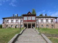 гасцінічны комплекс Лагойск