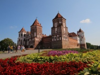 hotel Mir Castle