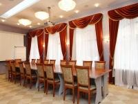 гостиница Гарни - Конференц-зал
