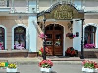 гостиница Гарни