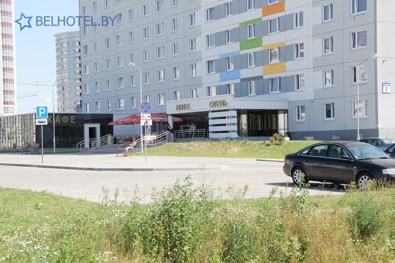Hotels in Belarus - hotel Sport Time - External appearance