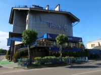 отель Серебряный Талер
