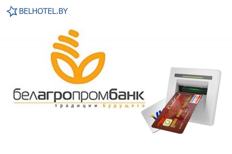 Гостиницы Белоруссии Беларуси - гостиница Арена - Банкомат