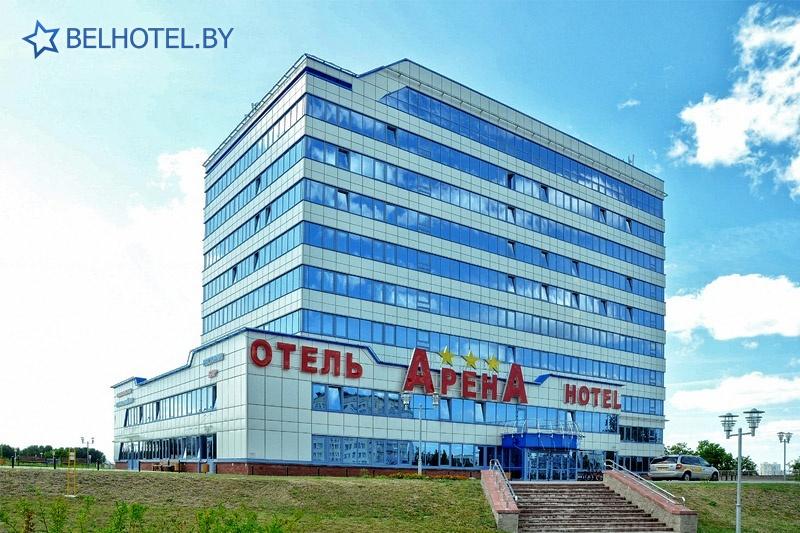 Гостиницы Белоруссии Беларуси - гостиница Арена - Внешний вид