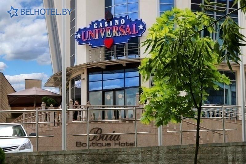 Hotels in Belarus - hotel Buta Boutique Hotel - Casino