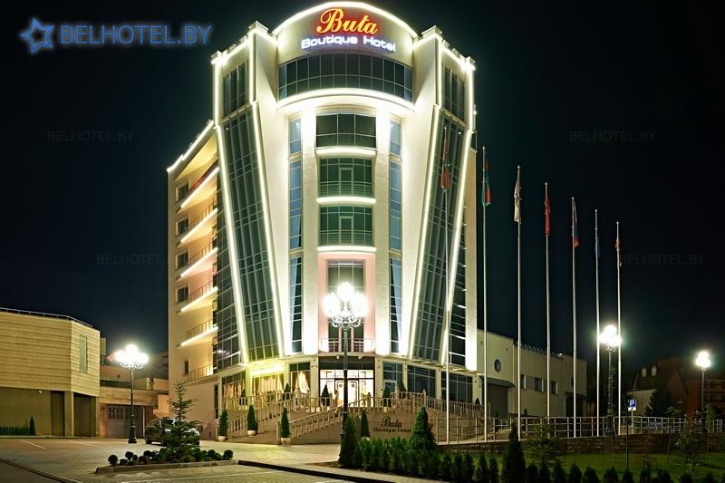 Hotels in Belarus - hotel Buta Boutique Hotel - External appearance