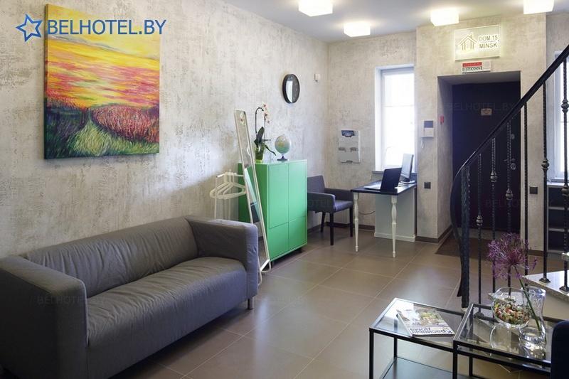 Hotels in Belarus - hotel Dom number 15 - Reception, hall
