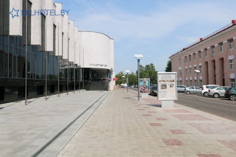 Hotels in Belarus - hotel Central - Scenery of the locality