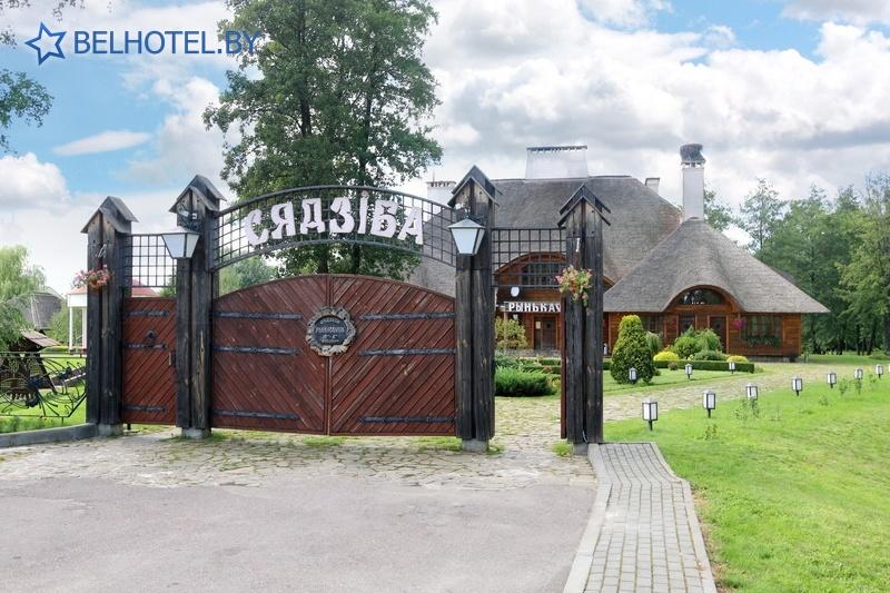 Гостиницы Белоруссии Беларуси - туристический комплекс Рыньковка - Окрестные пейзажи