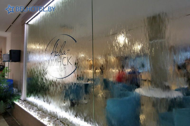 Гостиницы Белоруссии Беларуси - гостиница Аква-Минск - Регистратура, холл