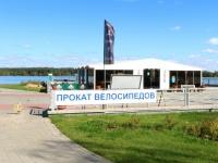 hotel Akva Minsk - Bicycle rental