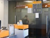мини-гостиница Ритас - Обмен валюты