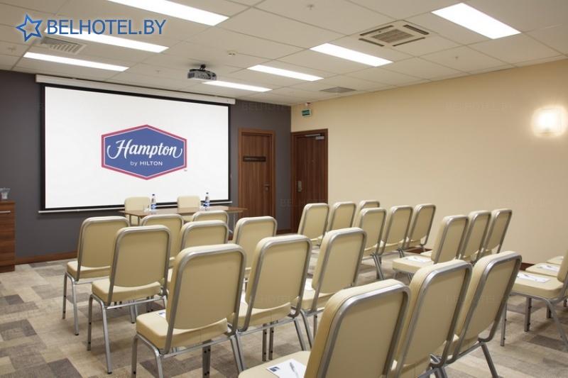 Hotels in Belarus - hotel Hampton by Hilton Minsk City Center - Conference room