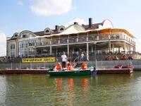 гостиничный комплекс Робинсон клаб / Robinson Club - Прокат лодки