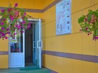 гостиница Светлана