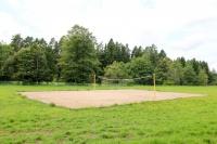 оздоровительный комплекс Ислочь-Парк - Спортплощадка