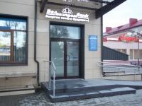 гасцініца Нясвiж - Банкамат