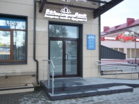 гостиница Несвиж - Банкомат