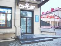 гасцініца Нясвiж - Абмен валюты