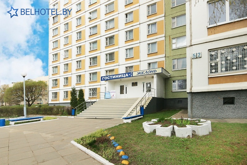 Гостиницы Белоруссии Беларуси - гостиница Желонь - Внешний вид