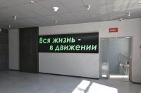 гостиница Аква-Минск Плюс