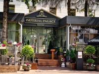 отель Империал Палас / Imperial Palace