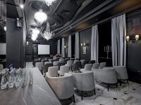 отель Империал Палас / Imperial Palace - Конференц-зал